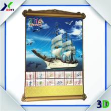 Custom printing 3D Lenticular Sheet, CMYK 2015 3d lenticular calendar