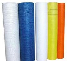 high quality best price wall covering fiberglass mesh