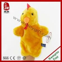Plush cock hand puppet