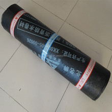 SBS modified 3mm 4mm bitumen sheet waterproof membrane