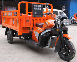 150CC,200CC,250CC,300CC,400CC china cargo tricycle