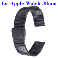 Milanese stainless steel watchband for Apple Watch band steel strap 38mm