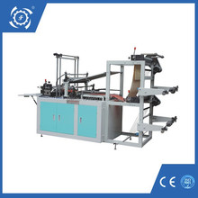 2015 Ruian Plastic Bag Cutting Machines
