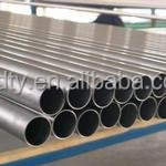 ASTM B338 pure titanium tube for heat exchanger and condenser
