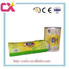 Colored printing and good quality laminated film roll