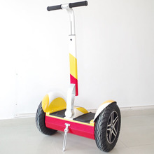 2015 cheap 2 wheel electric standing child scooter 36v/48v,electric scooter 1000w