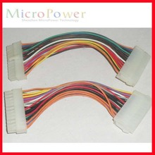 24-Pin Male to Female ATX Power Extension Cable (33cm)