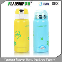 280ml Thermos vacuum flask acrylic trays