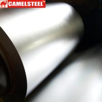 Guatemala SGLCC HS CODE Galvalume Steel Coil