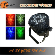 Music event mini disco lights manufactory clubs stage light mixer