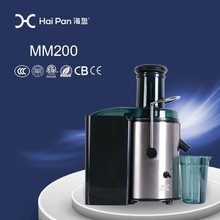 High Proformance stainless steel juicer