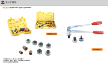 Hydraulic Pipe Expanders