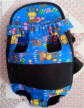 Aimigou pet travel bag & pet carry bag & pet shopping bag