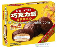 YX 300 automatic cake pie production line full automatic choco pie manufacturing plant