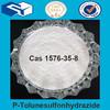 /product-gs/p-toluenesulfonyl-hydrazide-vesicant-tsh-cas-no-1576-35-8--60230063471.html