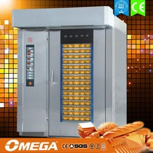 Bread roaster/bakery rotary gas oven/bakery equipment for sale