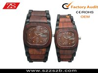 Brand Bewell Couple Wood Watches
