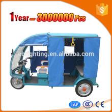 CCC 3 wheel motorbikes for wholesales