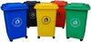 Waste Bin with Lid and wheels 50L