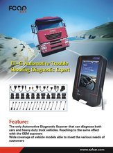 Universal Car & truck, heavy duty, machine Diagnostic tool FCAR F3 series F3-G---Mercedes Benz, Volvo, Man etc