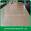 UV VARNISH BIRCH PLYWOOD .BIRCH FACE AND BACK ,ALL KINDS OF GRADE
