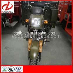 China Chongqing Three Wheel Cargo Tricycle/Tree Wheel Cargo Motorcycles