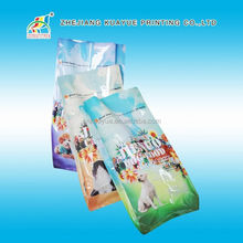 Cheap Bags For Pet Food,Crazy Selling Feed Packaging Bag For Pig Pet Food Bag,Pet Food Bag In China