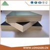 Black /brown /yellow/red ,12mm/15mm/18mm , resin phenolic film plywood
