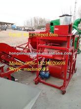 Peanut husk remove machine/peanut huller machine 0086-15238020698