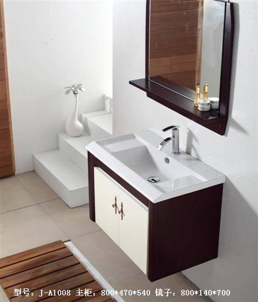 home furniture commercial modern 12 inch deep bathroom vanity buy 12 inch deep bathroom vanity. Black Bedroom Furniture Sets. Home Design Ideas