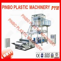 Blowing machine rotary die-head film blowing machine