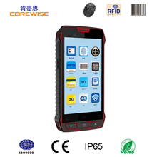 Android 3G WIFI rugged handheld PDA bluetooth 2D laser barcode scanner