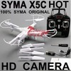 New 2015 100% Original Best Price Syma X5c 2.4G 4CH 6 Axis Quadcopter Kit With HD Camera By Salange