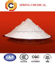 GMP China saler of human health Aspirin powder