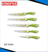 Flower printed new royalty line knife set