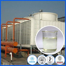 New water treatment chemicals High Efficient circulating water antiscalant agent