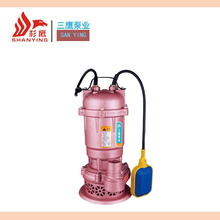 WQ Water Cooler Submersible Centrifugal Pump Manufacturers