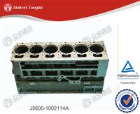 YUCHAI diesel engine parts cylinder block J5600-1002114A