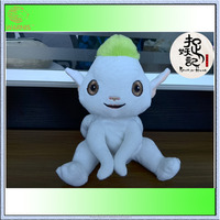 Movie monster hunter action toys cute Huba voice recorder speaking animal talking plush intellegent toys