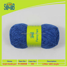 China exporter online sale yarn chenille bulky for hand knitting