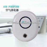 plug-in Ozone Home Air Sterilizer portable air cleaner