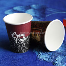 recycle drinking cup, one side pe coated paper, custom design paper cup sleeve