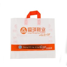 cheap printing advertising custom ldpe/hdpe black plastic bags for shopping