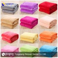 100%Polyester Super Soft Microfiber Fabric/Plush Fabric/Baby Blanket Fabric