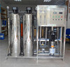 ISO Factory 1000L SUS304/FRP reverse osmosis ro water filtration system