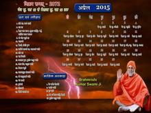 Professional hindu god calendar ballpoint pen with high quality