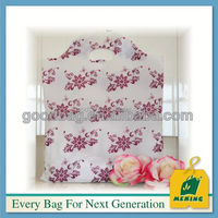 small herbal incense plastic bags MJ02-F04908 factory