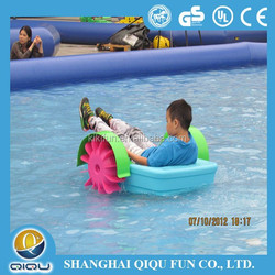 Water park equipment kids hand boat pool sale paddle boat used for sale