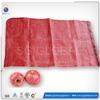 Alibaba china wholesale drawstring mesh bag vegetable mesh bags