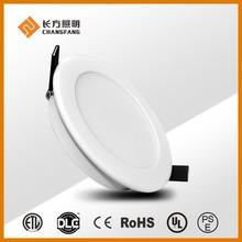 COB/LED Down Light 3W/5W/7W/9W/12W/15W/20/25W Dimmable/Adjustable